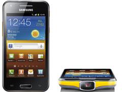 Samsung I8530