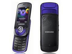 Samsung M2520