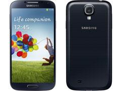 Samsung M919