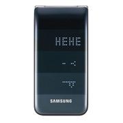 Samsung S5520