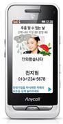 Samsung SCH-W750